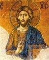 00058_christ_pantocrator_mosaic_hag